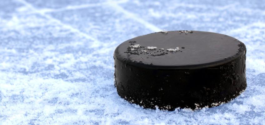 Blíží se Mistrovství světa v ledním hokeji. Připravte se na jedinečnou sázkařskou příležitost